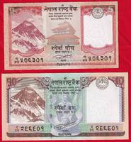 Nepalas 2 bank. rink. 5-10 rupees 2017 P-76,77 UNC