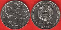 "Padniestrė 1 rouble 2020 ""Year of the Ox"" UNC"